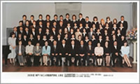 福岡・沖縄・神戸のYMCAで英語を教える