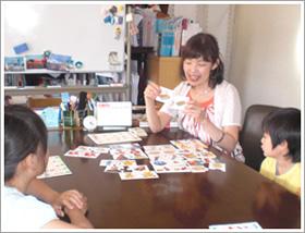 小学1~3年生