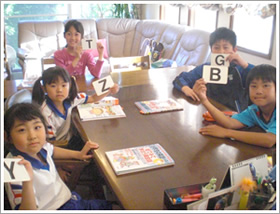 小学4~5年生